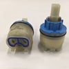 MIXER CARTRIDGE 25 MM